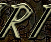 あなたの名前を、ヴァイキングが使った『ルーン文字』で描いちゃいます