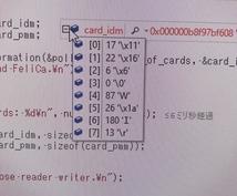 Windowsアプリケーション作成します Windows7以降のOS環境でのアプリケーション作成!