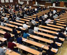現役芝浦工大生が理系私立入試の勉強法を教えます これから理系の私立入試を受けるあなたへ