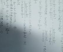 小中高数学解説します 数学の問題で悩んでいるあなたに