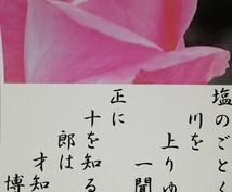 あなたの名前やお店の名前を短歌に織り込み宣伝します 長年、京都の短歌会に所属していたウラポチが創作短歌を詠みます