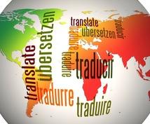 [米国大学卒] 英語、スペイン語⇔日本語。日常会話、ビジネス会話、訪日外国人対応、AIRBNB!
