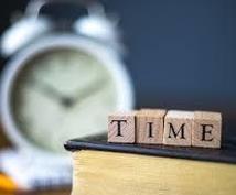 時間の認知を歪ませる方法を教えます 時間認知の仕方を変えることで,日々の生活を改善