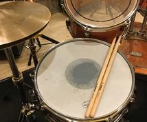 ドラムの基礎レッスンいたします ドラムは何年もやってるけど、基礎が苦手な方にオススメ!