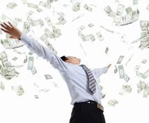 あなたが月収100万稼ぐまでサポートします お金を稼ぎたい!でも、どうすればいいかわからないあなたへ!