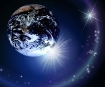 あなたの使命・天命を透視します 新しい自分の可能性を発見しませんか?