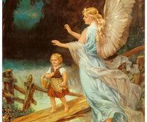 天使からの優しいメッセージで前に進むきっかけを愛奈とあなたで一緒に作りましょう