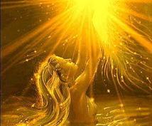 豊かさ、お金、愛、成功と繁栄を引き寄せます 〈女神・アヴァンダンティア〉の遠隔ヒーリング!