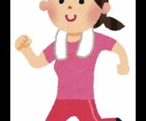 ダイエットに『有酸素運動』が効果がある理由教えます 減量のメカニズムを知って楽しく運動をしましょう。