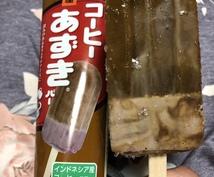 アイスクリーム、ドリンク、パフェの写真あります 10枚500円٩( ᐖ )وにてお譲り致します!