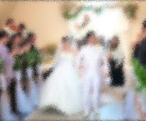 結婚式がここにいる皆の節目にーお手伝いいたします 結婚式を誰かのため意味のあるものにと考えられているあなたへ