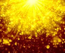 強力縁結び!白魔術と引き寄せの法則を同時に屈指して貴方の幸せを掴むお手伝い致します。