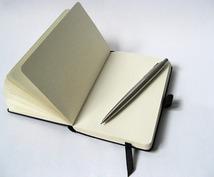 浮かんだアイデアはすべて逃さず、徹底活用!3日坊主でもできる手帳術「ライフログ」を楽しく伝授