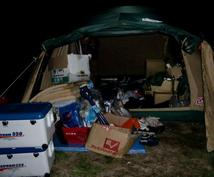 無人島でキャンプをしたい方!相談にのります。