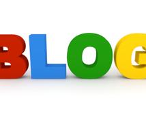 ランキング上位のブログで記事を掲載します 記事に残したい、またはHPやブログのSEO効果を上げたい方へ