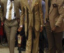 オーダースーツのノウハウを提供いたします 紳士服を通して自分のブランディングをデザインしたい方へ