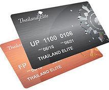 タイの会社設立、各種ビザの取得をアドバイスします タイでの会社設立登記、各種滞在ビザの取得相談