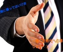 【在宅可】あなたにぴったりのサイトビジネスのご提案・サポートをさせて頂きます【簡単】
