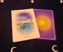 【アトランティスカード】古代黄金時代のカードからのメッセージを、あなたにお届けします。(1枚引き)