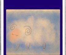 全くの初心者でも素敵に描けるパステルアートの描き方テキスト(PDF)を送ります!