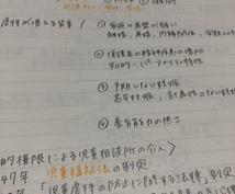 レポートやES、手紙の代筆を致します 手書きで書くことの手間を省くお手伝いをします!