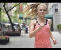 運動や健康についての『何故?』を答えます 運動や怪我をしたときどーゆー方法がいいかお答えてします。