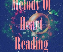 Melody Of Heart Reading