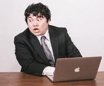 PCのこれどうすればいいの?に答えます パソコン操作に困ってる人いませんか?