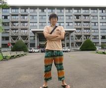 【受験生モチベUP】北海道大学の学生生活、受験体験等の相談に乗ります。