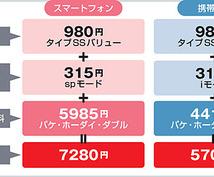 スマホの料金を抑えたい方へ!たった月1000円でスマホが持てる!