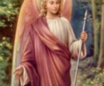 【あなただけへのプレゼント】天使からのメッセージ・ギフトをお届けします