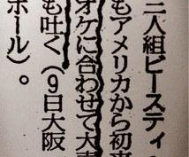 HIPHOP、ラップの歌詞を解説します 日本語ラップで何について歌っているのか気になったら!