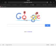 Google5つ星のカスタマイズコメント増加ます GOOGLE5つ星のレビュー1