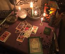 ルーン占い、タロット占い、魔術代行承ります タロットで恋愛、職場、転職、家庭の悩みを解決します。