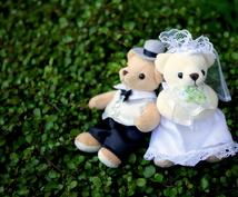 シングルマザー&シングルファーザーの婚活・子育て・仕事・お金・住まい。。何でもお話し下さい。