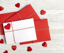 貴方や貴方がお手紙を送りたい方にお手紙を書きます 手紙を貰うことに憧れている方!女性特有のくせ字です