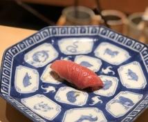港区・渋谷区 間違いないレストランご紹介します 忙しい中でデートや接待のお店選びでお困りの時に
