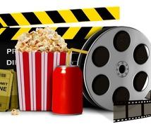 人生が変わる映画を紹介します 退屈な毎日に刺激が欲しい方にオススメ!