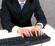 【就職活動をしている方へ】あなたの選択肢を広げ内定ゲットの可能性を拡げるアドバイス致します。