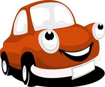 新車購入の値引きを業者価格にできます 新車購入予定の方必見!業界初の新サービスでココナラ起業!