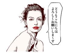 マンガ風似顔絵(モノクロ+カラー)描きます アイコン、プレゼントやウェルカムボードに