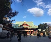 神田明神への参拝代行いたします 縁結び、恋愛運、商売繁盛など!!