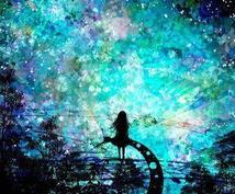 スピリチュアル霊視・霊感★占いします 霊感霊視占いします。どんなお悩みも一気に解決!