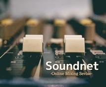 プロエンジニアが音楽、音声のピンポイント編集します ちょっとしたミックス・編集を頼みたい時などにご利用下さい!