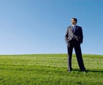 痩せて健康になりながら副業で10万円稼ぐ方法を教えます。