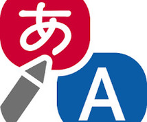【分かりやすいビジネス翻訳】外資コンサルによるネイティヴにも分かりやすい翻訳サービス