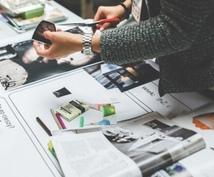 暮らし作家が新築・リフォームのプランします あなたのイメージを形にします。
