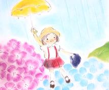 お子さんやお孫さんのイメージイラスト描きます!