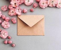 大切なお手紙の内容を一緒に考えます 一生に一度でも。感謝の気持ちを親御さんに伝えてみませんか?