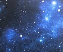 西洋占星術の視点から、2人の相性を分析します あの人との相性が気になっている方へ